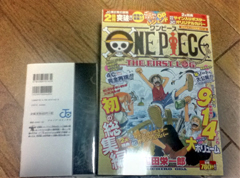 ONE PIECE 総集編 THE First LOG